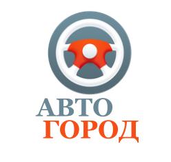 АвтоГород
